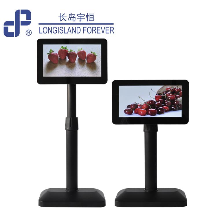 ЖК-дисплей покупателя 7