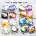 Glass Crystal Loose Shell Beads Twisted Oval AB Color Blue/Purple Transparent Fashion Accessories Earrings