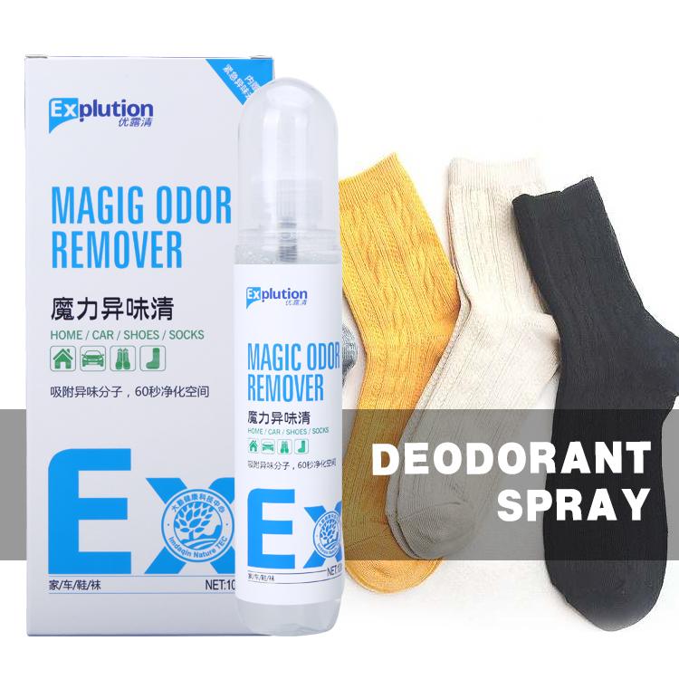 Eco-friendly shoe and socks footgear deodorant spray in 2 minutes
