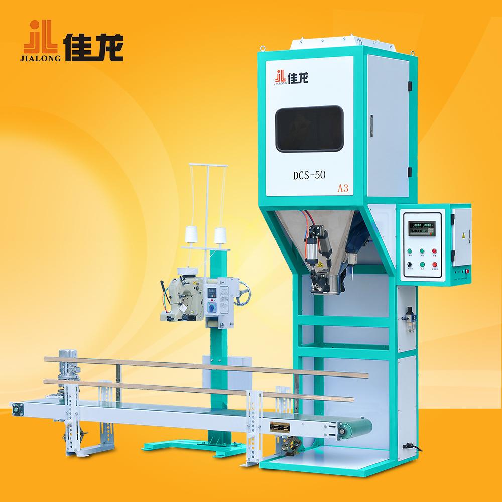 5-50 кг упаковочная машина для рисовых пакетов с конвейером и швейной машиной