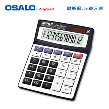 OS-2200V office calculator dual power solar & battery powered desktop calculadora for Business/Home/Shop computer calculating