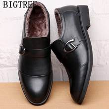 Мужские кожаные туфли-оксфорды, свадебные деловые туфли в итальянском стиле с ремешком, 2020(China)