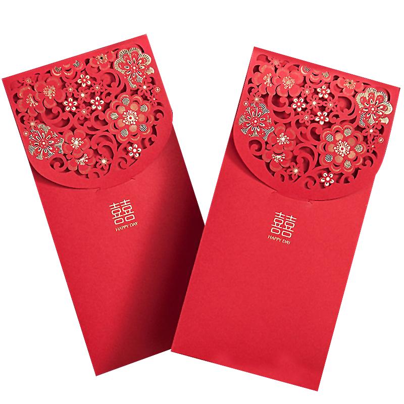 Buy Wedding Invitation Cards Online: Personalized Red Paper Wedding Invitation Cards