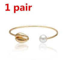 16 видов стилей, Boho, натуральный морской браслет, Летний Пляжный браслет, аксессуары, корейский стиль, высокое качество, женские браслеты(Китай)