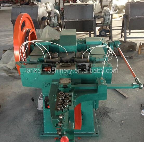 good quality nail making machine/nail machine/nail processing machine