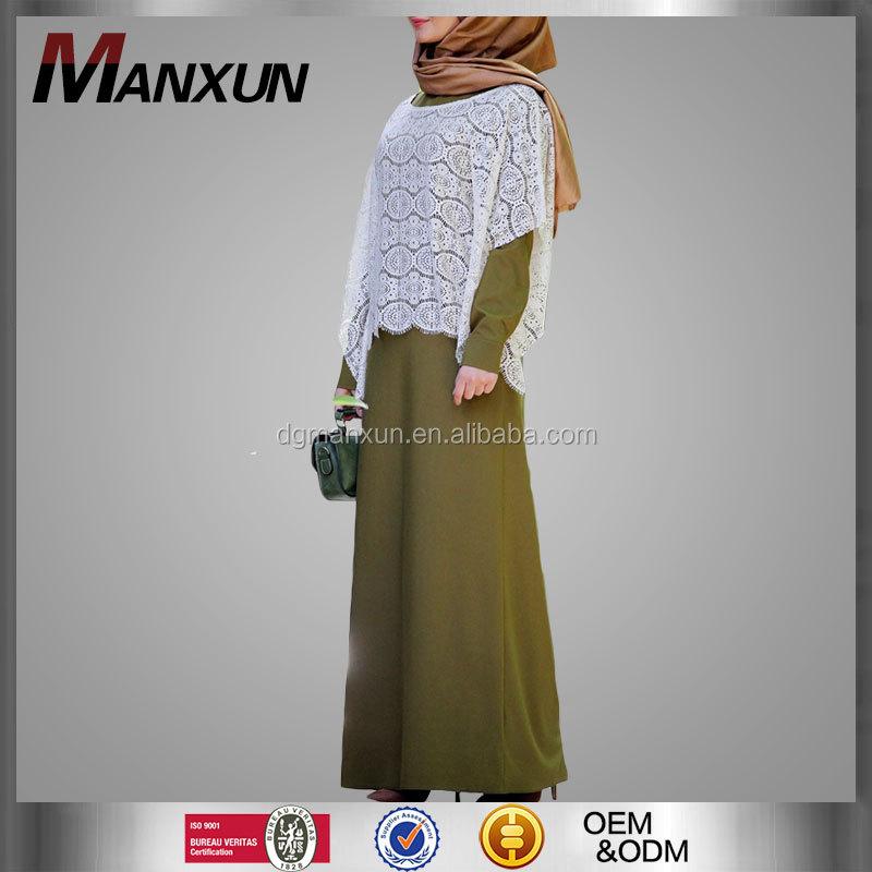 Ladies suit 2017 design