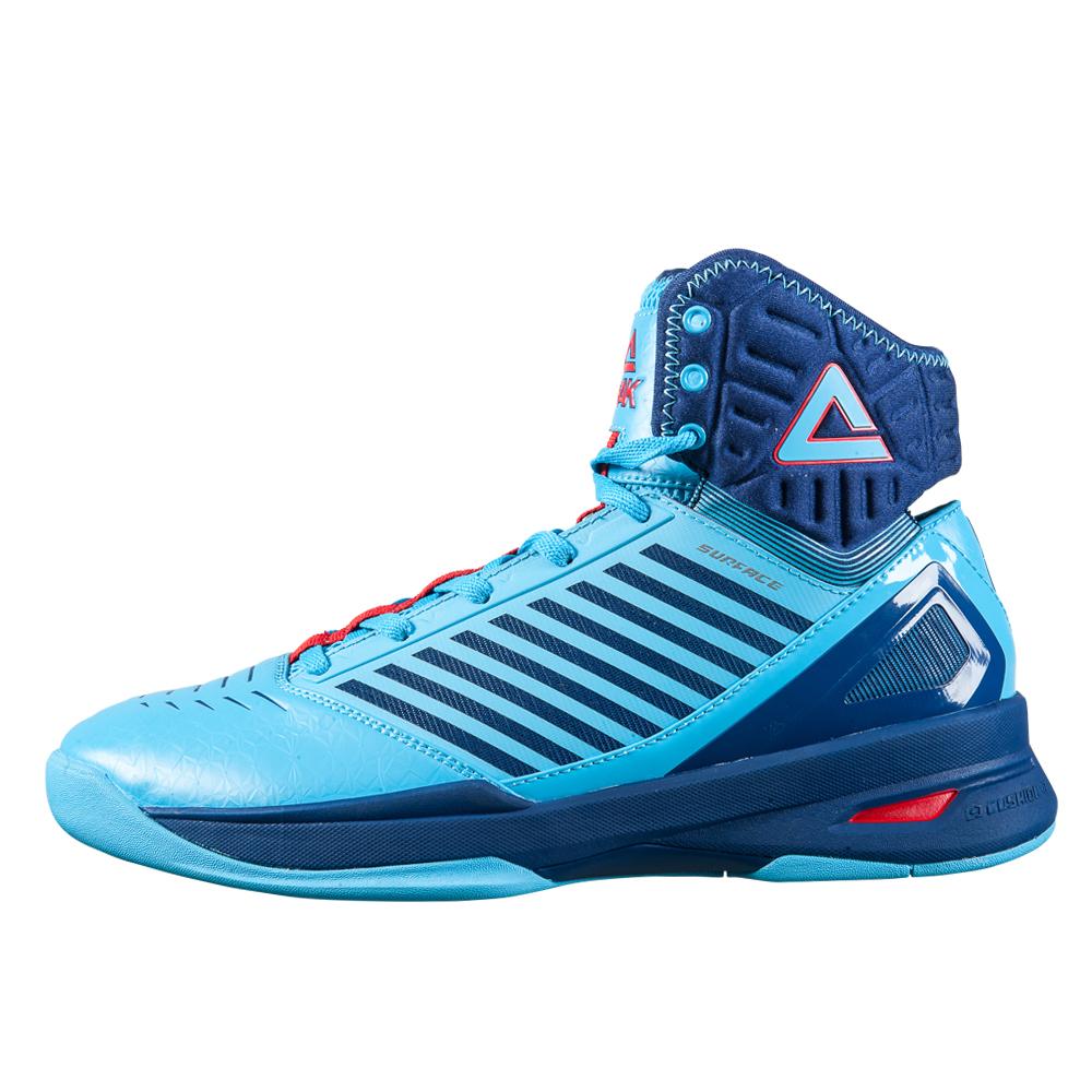 Peak Basketball Shoes Price