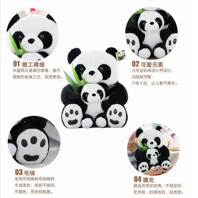 up panda promotion achetez des up panda promotionnels sur alibaba group. Black Bedroom Furniture Sets. Home Design Ideas