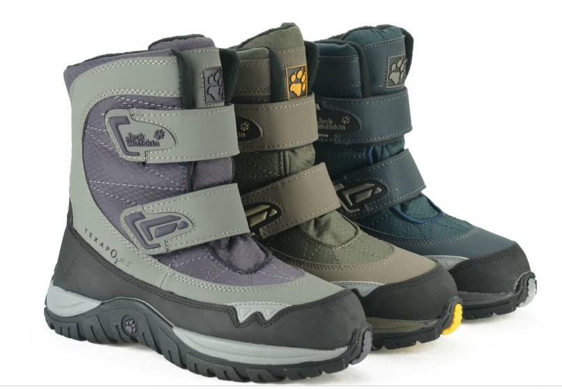 Cheap Kids Snow Boots - Boot Ri