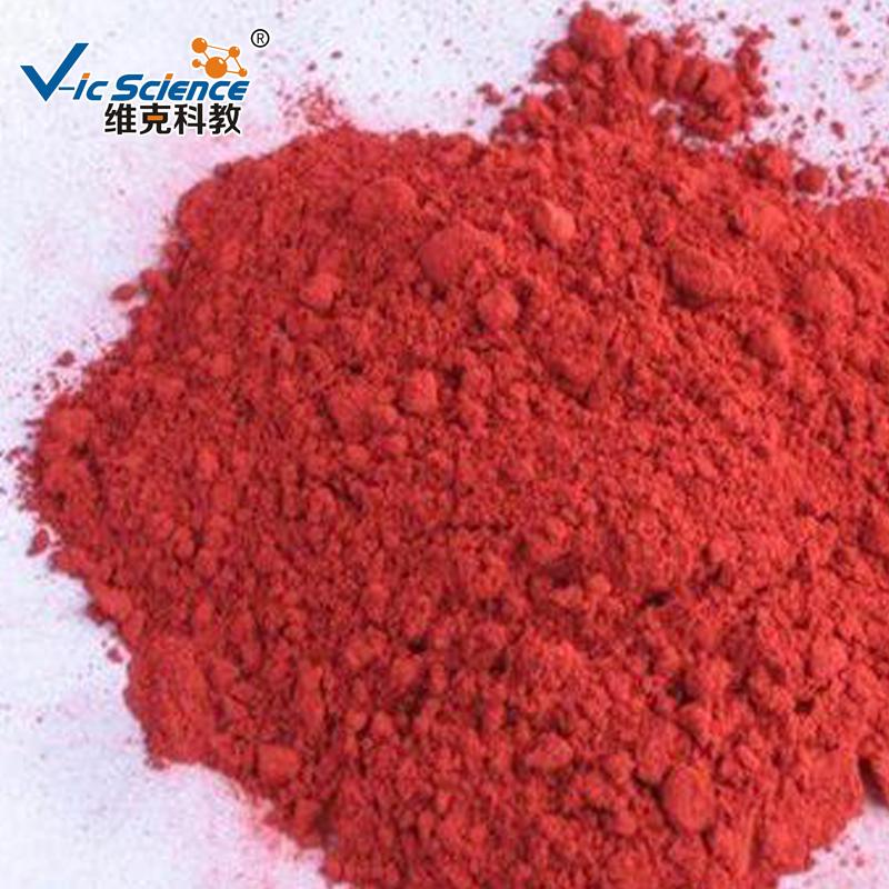 Cinnabar,Vermilion specimen ,red stone
