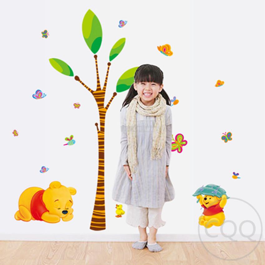 Winnie The Pooh On The Tree Wall Stickers Cartoon Home