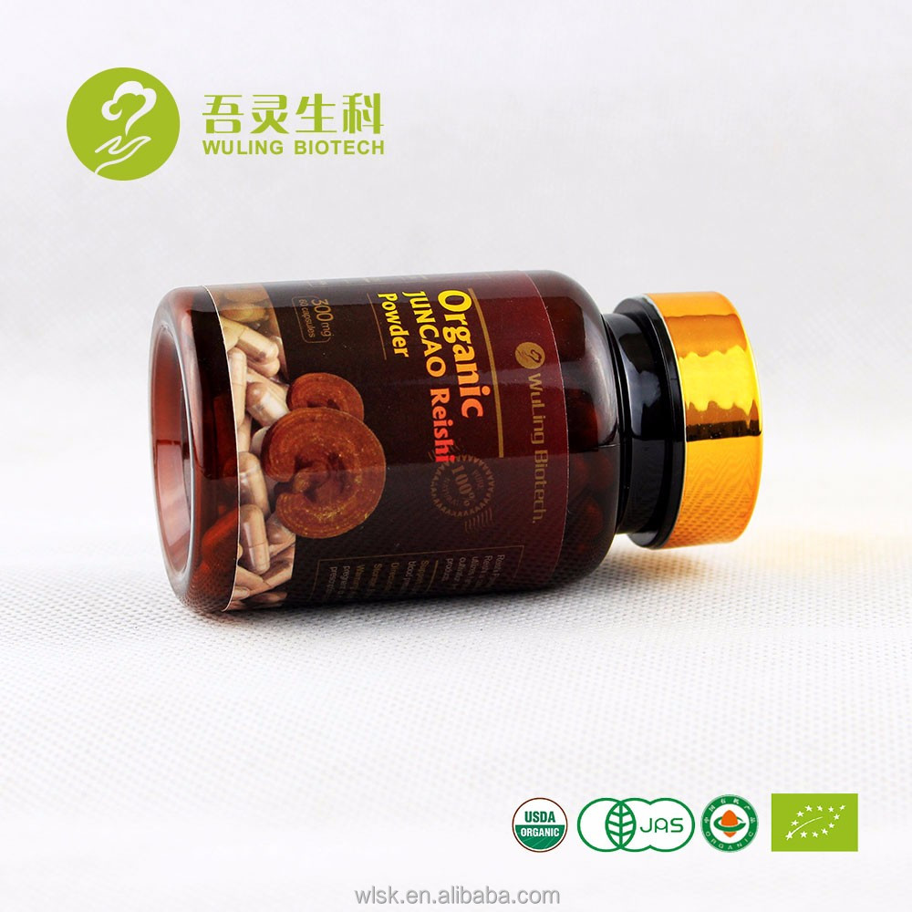 Порошковая капсула Ganoderma Lucidum Spore для диабета, Антивозрастные черные и коричневые травяные добавки, медицинская добавка CN;FUJ