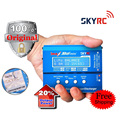 Original SKYRC iMAX B6 Mini 60W Professional Balance Charger Discharger for RC Battery Charging with Cooling