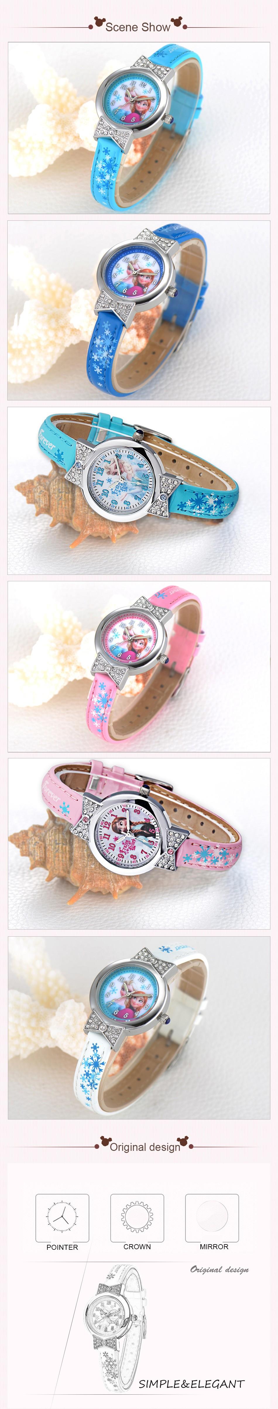 9f670572 Купить Лед часы для девочки Hello Kitty в интернет магазине с бесплатной  доставкой