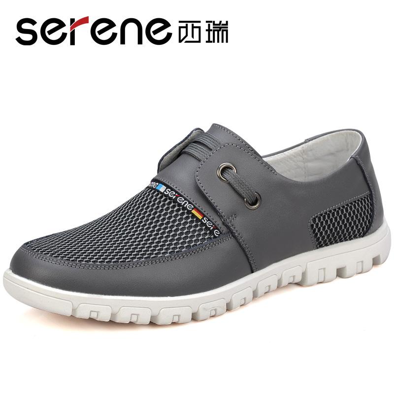 Лето ежедневно свободного покроя обувь натуральная кожа марля вырез воздухопроницаемый обувь удобные воздухопроницаемый мужчины в тенденция
