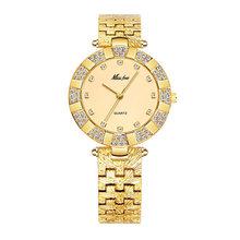 Missfox часы женские наручные платье женское водонепроницаемый чехол xfcs браслеты женские ремешок для часов спортивные браслет для часов водон...(Китай)