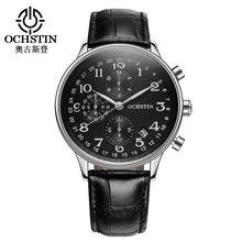 OCHSTIN мужские спортивные часы с хронографом, повседневные кварцевые наручные часы, армейские часы, деловые часы, 050(Китай)