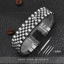 Аксессуары для часов, стальной ремешок, мужской, 20 мм, спортивный, водонепроницаемый, для часов, роскошная серия, пять бусин, полностью тверд...(Китай)