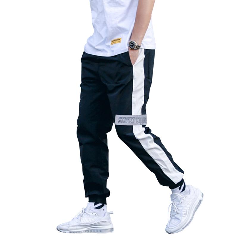 De Hombres Urbano Renegado Streetwear Pista Pantalones Con Cordon De Carga De Nylon Pantalones Para Los Hombres Buy Pantalones De Pista Para Hombres Pantalones De Pista Personalizados Pantalones De Pista De Nylon Product