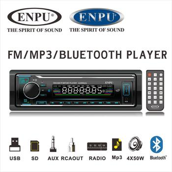 Car Audio Stereo Player alpine