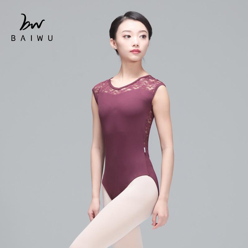 118141037 Baiwu кружевные балетные трико без рукавов