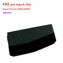 Wholesale CN5 car key chip copy Toyota G auto transponder chip for CN900 ND900,Free Shipping.