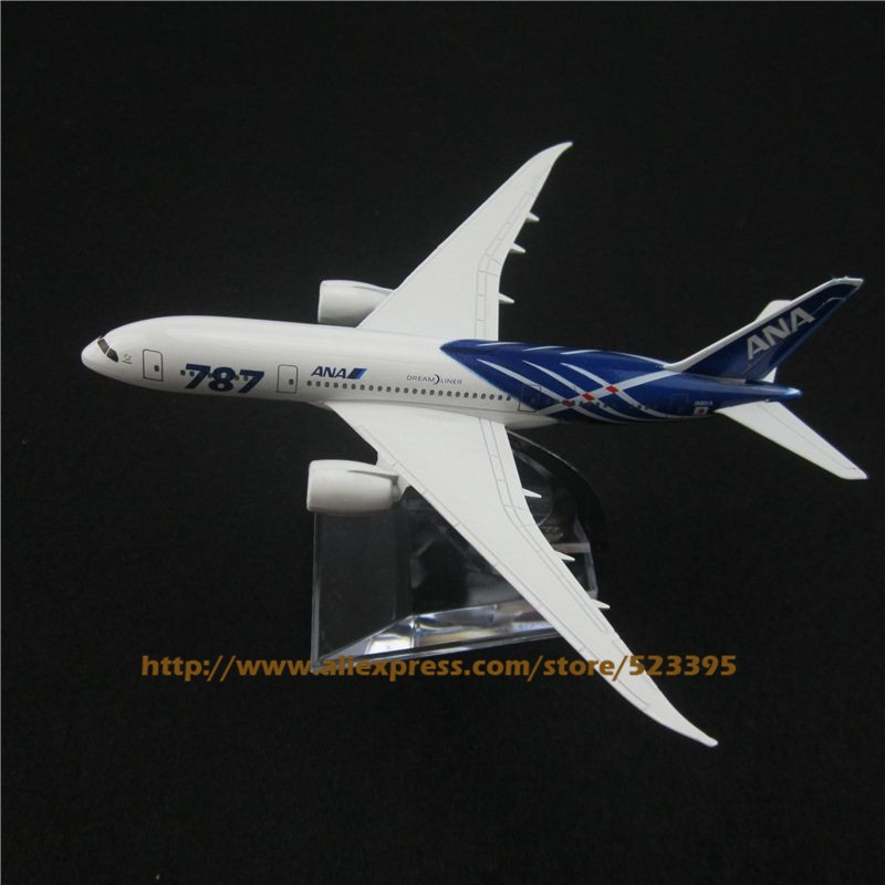 Japan Airline Prices 97