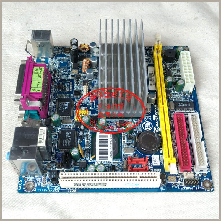 Gigabyte ga-8i945gzme-rh 945gz express motherboard review.