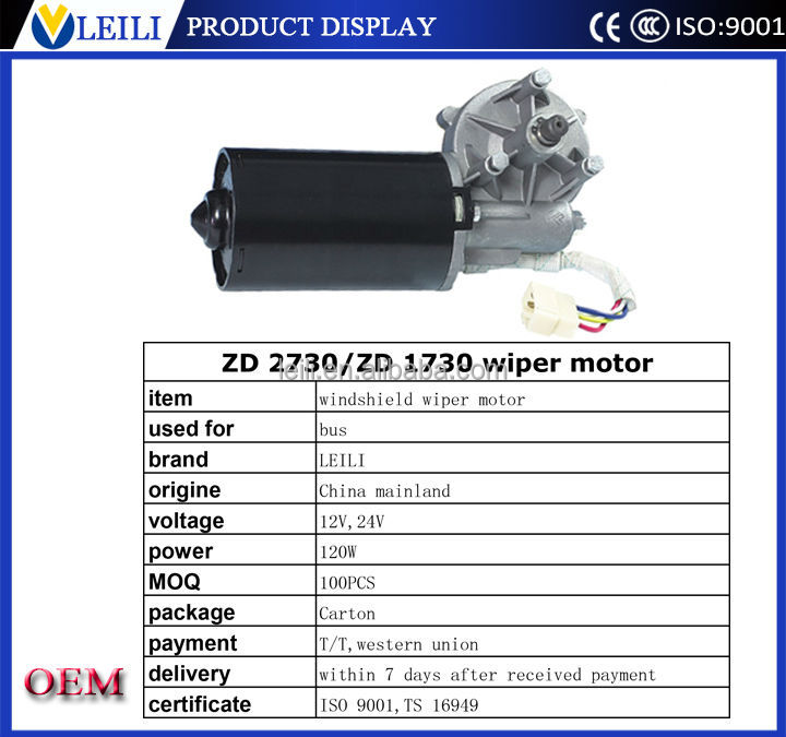 car parts zd2730 120w 24v 12v wiper motor specification. Black Bedroom Furniture Sets. Home Design Ideas