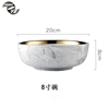8'' bowl