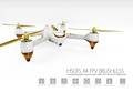 Hubsan H501S Quadcopter FPV Drone RTF X4 PRO 5 8G GPS Brushless Follow Me Drone with