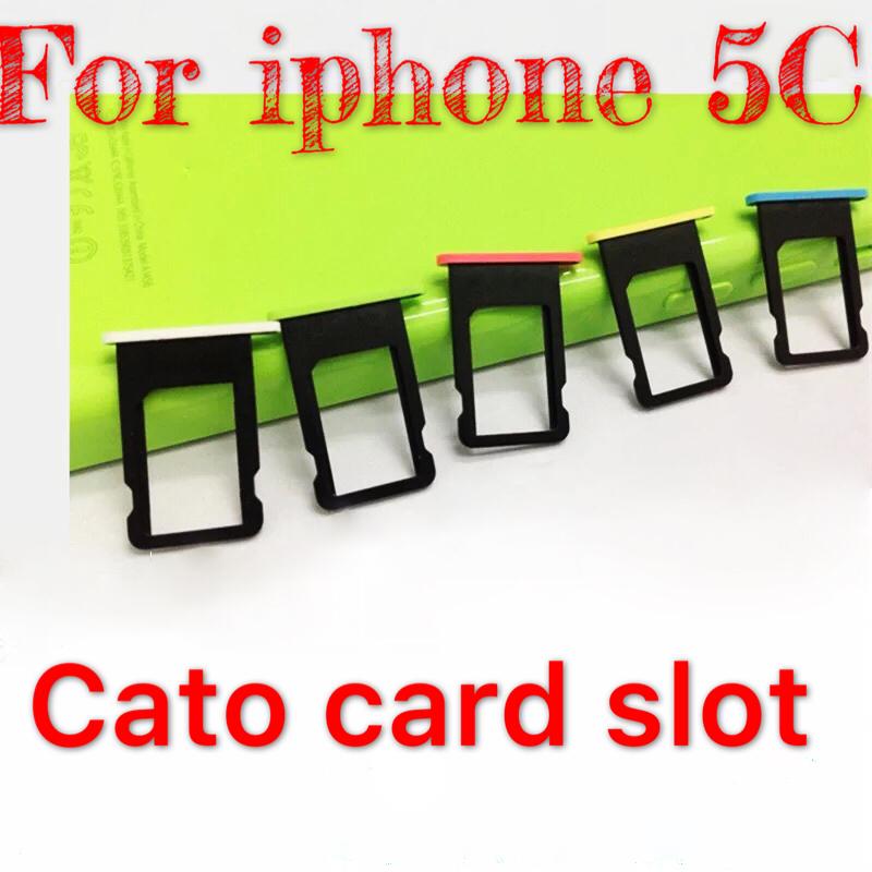 desbloquear iphone 4 sin ranura sim