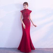 Женское платье-Ципао, белое, с вышивкой, с блестками, в китайском стиле(Китай)