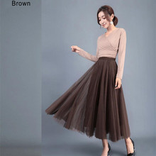 fe3755ddddca6 Autumn Winter Tulle Skirt Pleated Long Maxi Skirts Womens Jupe Grey Brown  Pink Black Elegant High