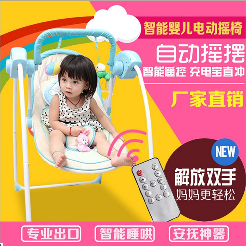 Super Larger Electric Baby Rocking Chair Cradle Bed Toddler Rocker Vibrating Baby Bouncer Baby Swing Chair