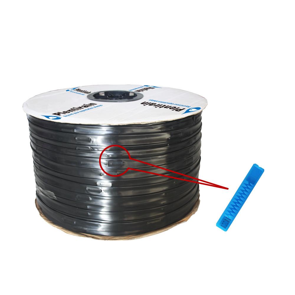 Plentirain drip irrigation hose/tape