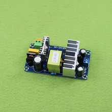24V switch power supply board 6A 4A high power supply module bare board AC-DC power supply module (H5A2)