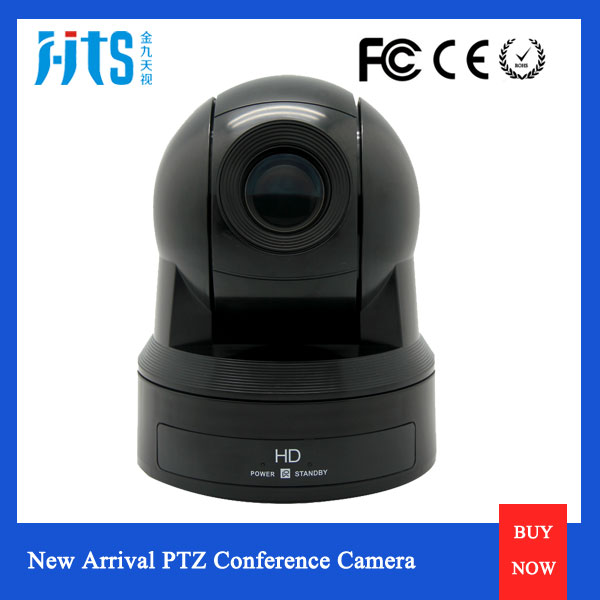 360 conference management system ptz camera for church use. Black Bedroom Furniture Sets. Home Design Ideas