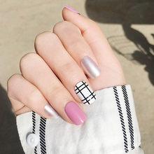 Искусственные ногти с полным покрытием, искусственный Французский, 24 шт., несколько стилей, искусственные ногти с клеем, стикер(Китай)