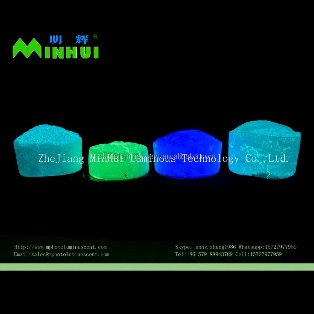 Фотолюминисцентный пигмент MINHUI