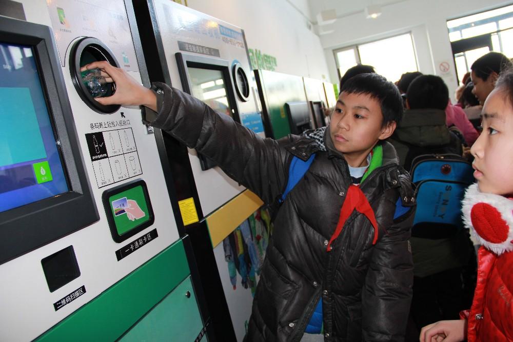 Incom Tomra, Обратный торговый автомат для переработки бутылок для воды ПЭТ и алюминиевых банок