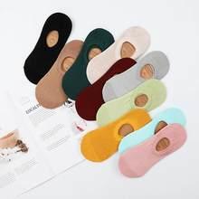 Высокое качество, новые женские носки-башмачки, хлопковые 5 пар/лот, яркие цвета, женские носки, силиконовые Нескользящие невидимые носки с з...()