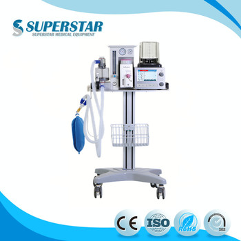 compare with GE anesthesia machine DM6B Superstar veterinary anesthesia machine with good price in operation department for pets