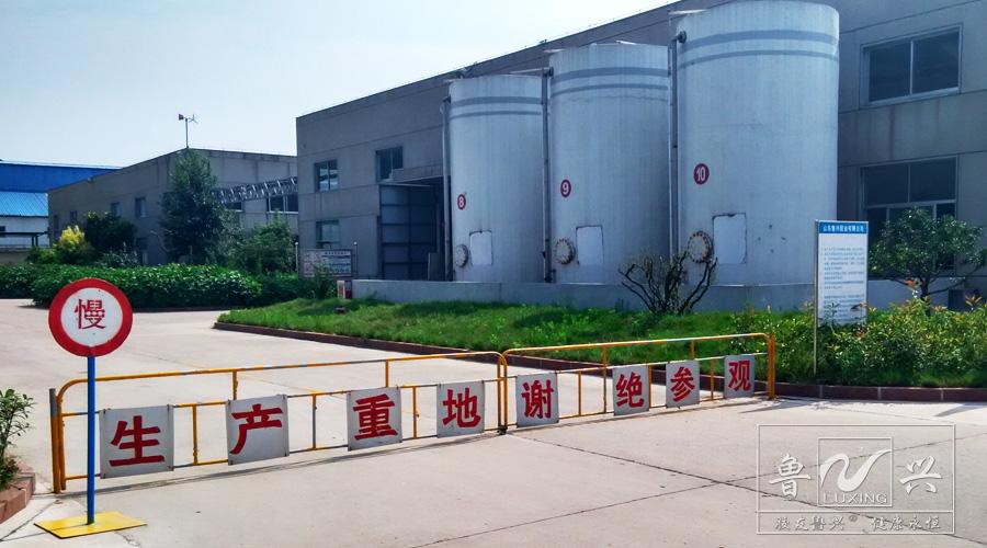 Multipurpose Deep Penetrating Anti Rust Preventing Lubricant Agent Spray