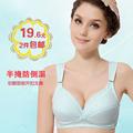 Maternity underwear maternity bra wireless nursing bra front opening buckle 100 cotton nursing clothes size75 80