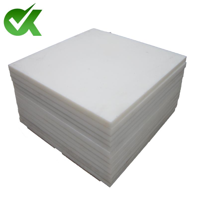 Индивидуальный износостойкий пластиковый лист UHMWPE 1000