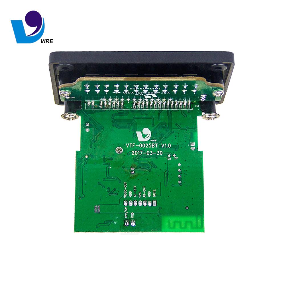VIRE High quality FM MP3 MP4 MP5 media player decoder board