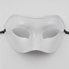 Сексуальный костюм для мужчин и женщин, маска для выпускного вечера, Венецианская маска Марди Грас, праздничный танцевальный маскарадный м...(Китай)