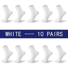 10 пар/лот, мужские хлопковые носки, высококачественные черные деловые носки, дышащие, Осень-зима, Мужские размеры 39-46()