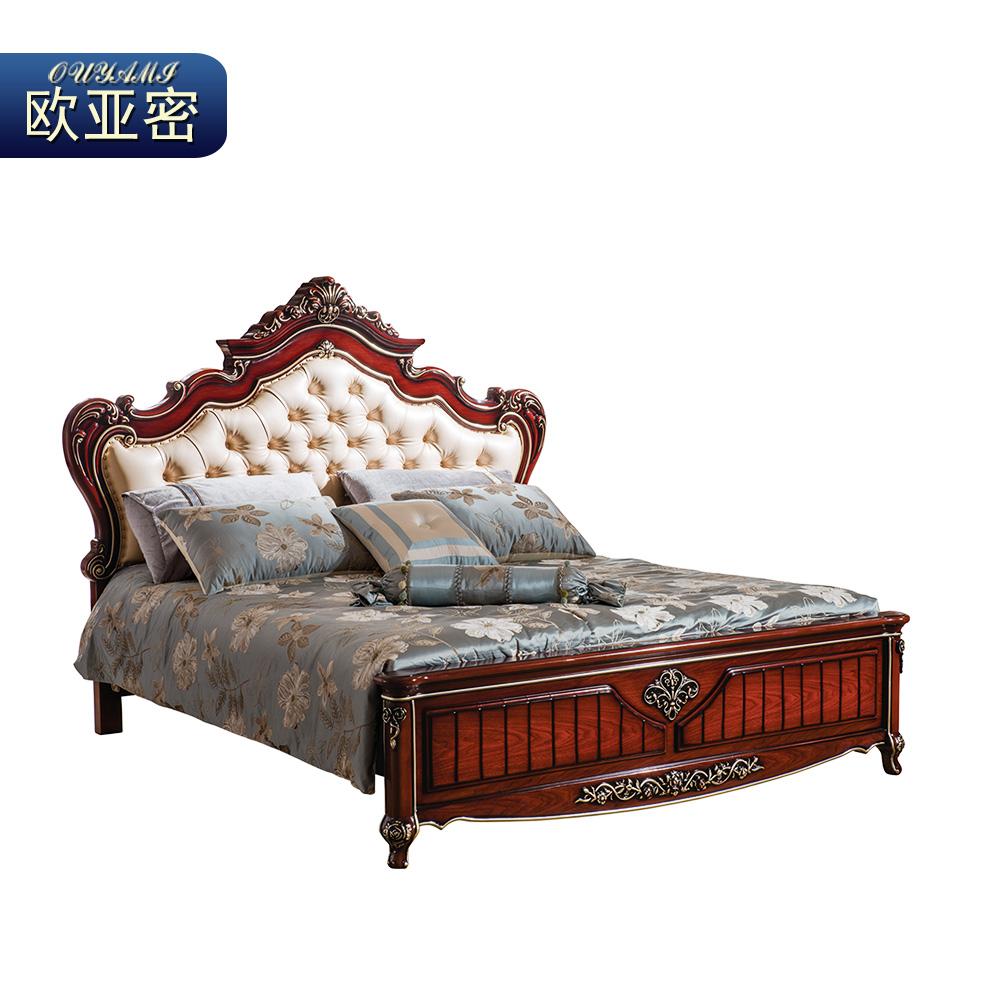 Modern Romantic Ashley Furniture Bedroom Sets Buy Ashley Furniture Bedroom Sets Ashley Furniture Bedroom Sets Ashley Furniture Bedroom Sets Product On Alibaba Com